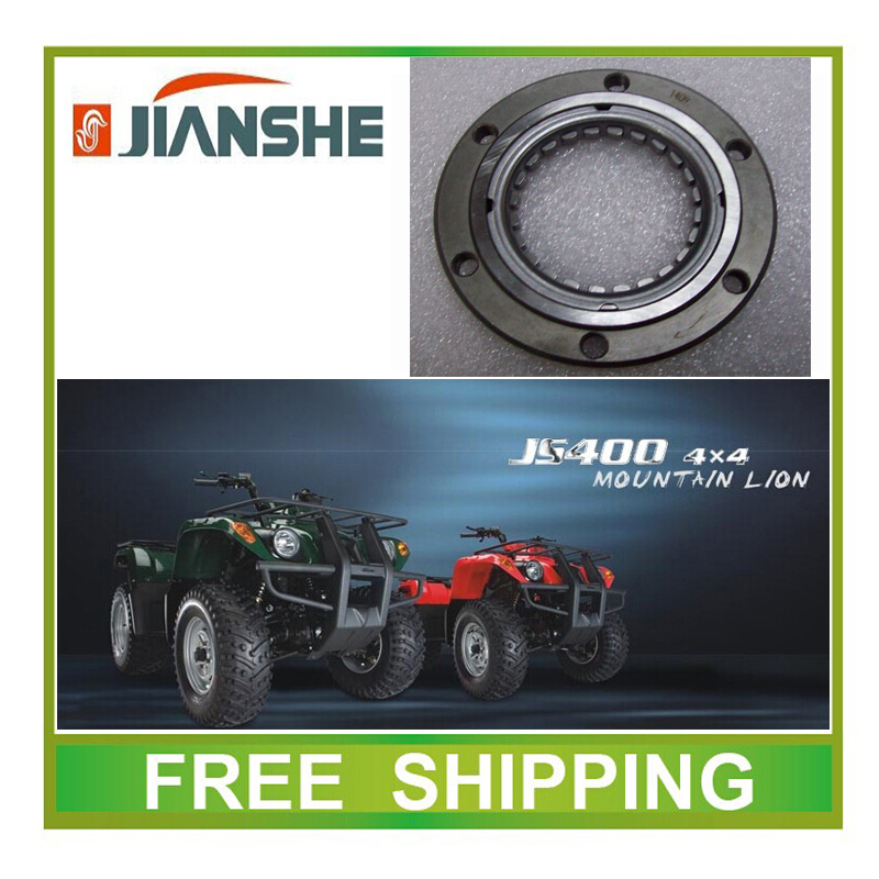 Entrega RáPida 400cc Atv Construcción Jianshe Embrague Por Adelantamiento Buggy Quad Accesorios Envío Gratis