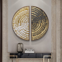 Trace abstract modern Light luxury Decorative paintings American Semicircular Entrance painting Hotel aisle wall golden mural