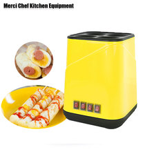 ITOP 220V Household Electric Egg Roll Maker Multifunctional Egg Boiler Non-stick Omelette Sausage Machine Removable Bottom Plug