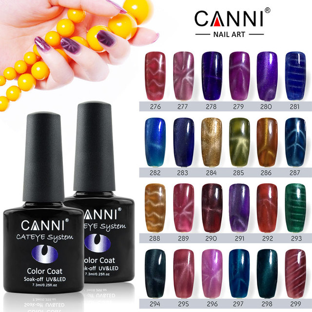 51023 CANNI Beauty Nail Art UV Nail Gel Polish LED Cat Eye Color ...