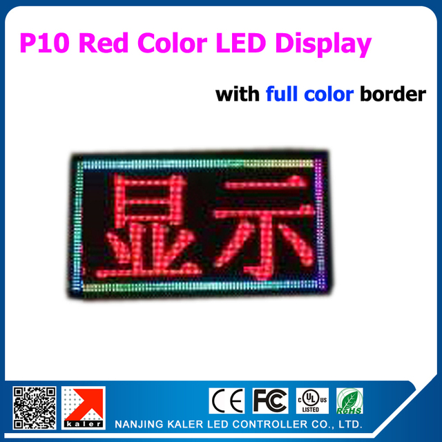 26''x 44'' p10 outdoor led display red color high brightness scrolling text led board full color border 65*113cm
