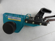 Heavy-duty Woodworking trimming machine Manual Angle Trimmer Small woodworking equipment RC321S