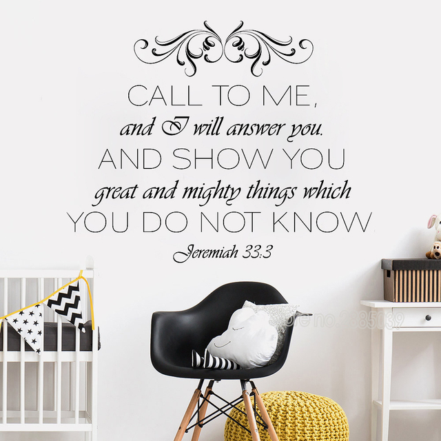 Bible Verse Wall Decor Jeremiah 33:3 Quote Call To Me... Vinyl ...