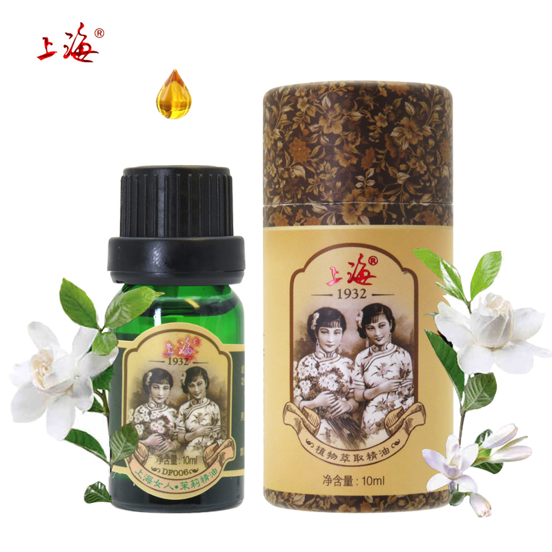 SHANGHAI jasmine oil massage Whitening moisture skin care conditioning pure natural essential oils for aromatherapy Soothing gel