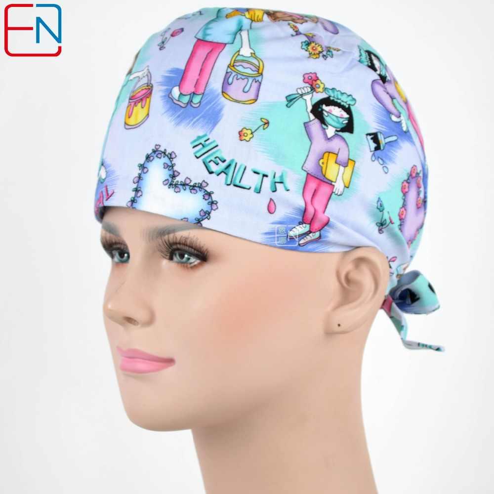 Hennar الأزياء جديد طباعة الطبية القبعات الرجال الأزرق القطن الجمال صالون العمل قبعات طبيب المستشفى الحيوانات الأليفة الأسنان عيادة كاب قناع