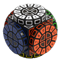 Квадратный головоломка магический куб дети Игрушечные лошадки Обучающие часы машины oyuncak Учебные ресурсы laberinto разведки Игрушечные лошадк