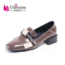 Fashion Patent Leather Square Heel Women Pumps Mule Universe Casual Round Toe Thick Heels Med 3.5cm Shoes 2019 J026