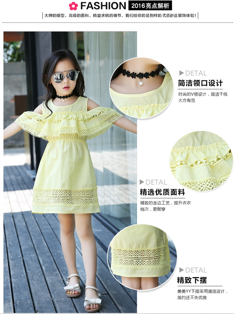 15b0c1b9 children dresses girls new 2017 teenage 12 14 years old 160 cm white yellow  pink cute