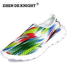 Hot Sale ! New 2016 Women grafitti flats leisure shoes Summer Casual Breathable Elasticity Mesh slip on colorful shoes Size36-40
