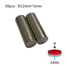 50 pcs pack 12 x 1 mm Ring N50 Magnet Rare Earth Neodymium Permanent Magnets
