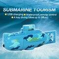 6CH RC Barco de Agua Lancha Rápida Modelo de Alta Potencia 3.7 V Juguete Mini usb de carga modelo de barco de plástico grande submarino rc toys ce al aire libre