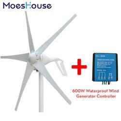 S2 3 قطعة أو 5 قطعة شفرات مولد تربيني طاقة الرياح مع 600 واط مقاوم للماء جهاز التحكم في الشحن 12 فولت 24 فولت 400 واط