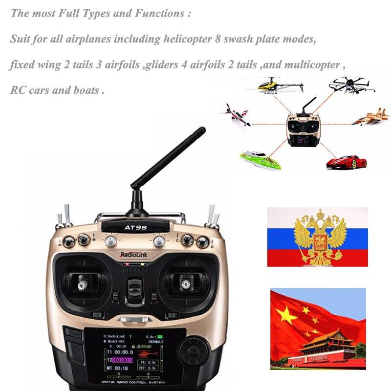 Émetteur de système Radiolink AT9S 2.4G 9CH avec récepteur R9DS vision de mise à jour de la télécommande AT9 pour hélicoptère RC quadrirotor-in Pièces et accessoires from Jeux et loisirs    1