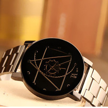 Unisex Steel Watch For Men And Women