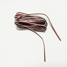 5M Servo Extension Cord Cable wire for Futaba Helicopter RC  NEW