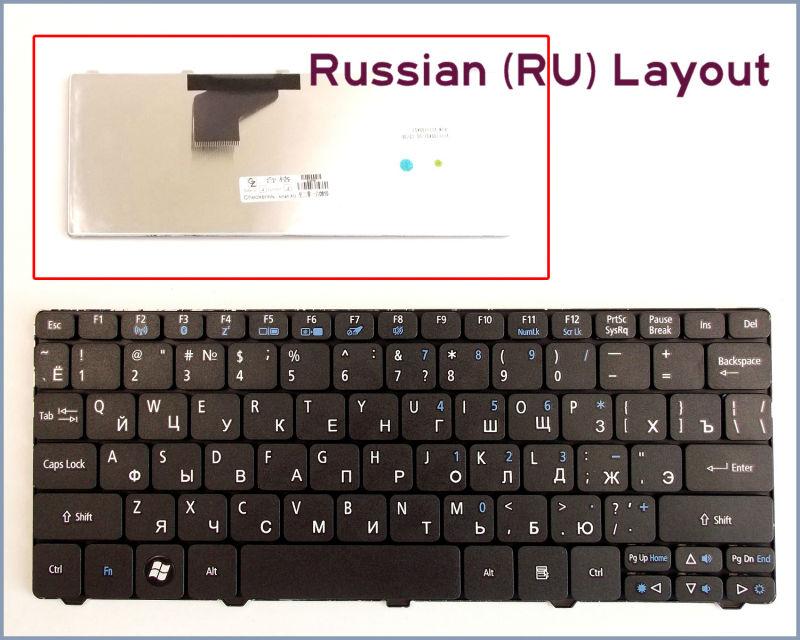 Yeni Acer eMachines 355 eM355 Laptop Klavye için RU Rus Versiyonu Siyah