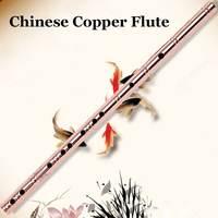 Китайский флейта медь Dizi поперечный Flauta традиционный духовой музыкальный инструмент для начинающих металлическая труба Самозащита инстру