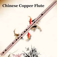Chinese Flute Copper Dizi Transverse Flauta Traditional Wind Musical Instrument Beginners Metal Pipe Self defense Tool G key