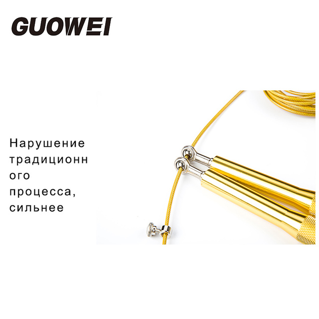 New Design Metal bearing rope skipping Crossfit Gym single Jump Rope Weight lifting Speed Rope Exercise Fitness Equipment