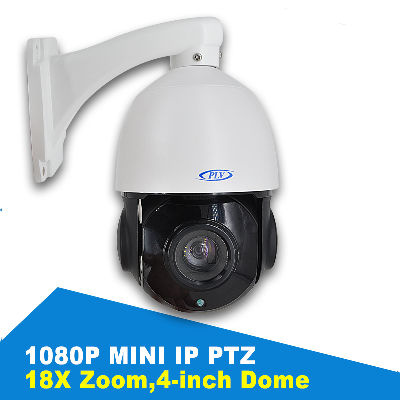1080p 2mp ir high speed ball full HD p2p safe outdoor ROHS poe ip ptz high fidelity camera night vision waterproof mini top high speed full teeth piston
