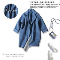 Европейский и американский темперамент пригородных шерстяное пальто синее пальто Двусторонняя Ручная работа; вязаное; шерстяное пальто