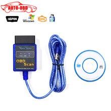 Vehicle Diagnostic Tool OBD2 OBD-II Vgate ELM327 USB OBD Scan USB Diagnostic Scanner Work With OBD2 Vehicle USB OBD2 Scan