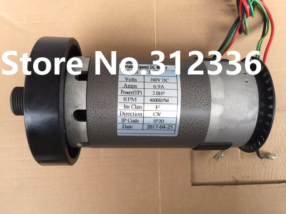 Fast Shipping 2HP 2.0HP 180V DC motor B=45mm or 65mm suit for treadmill model Universal motor SHUA Brother OMA Family fast shipping 5hp dc motor suit for treadmill model universal motor