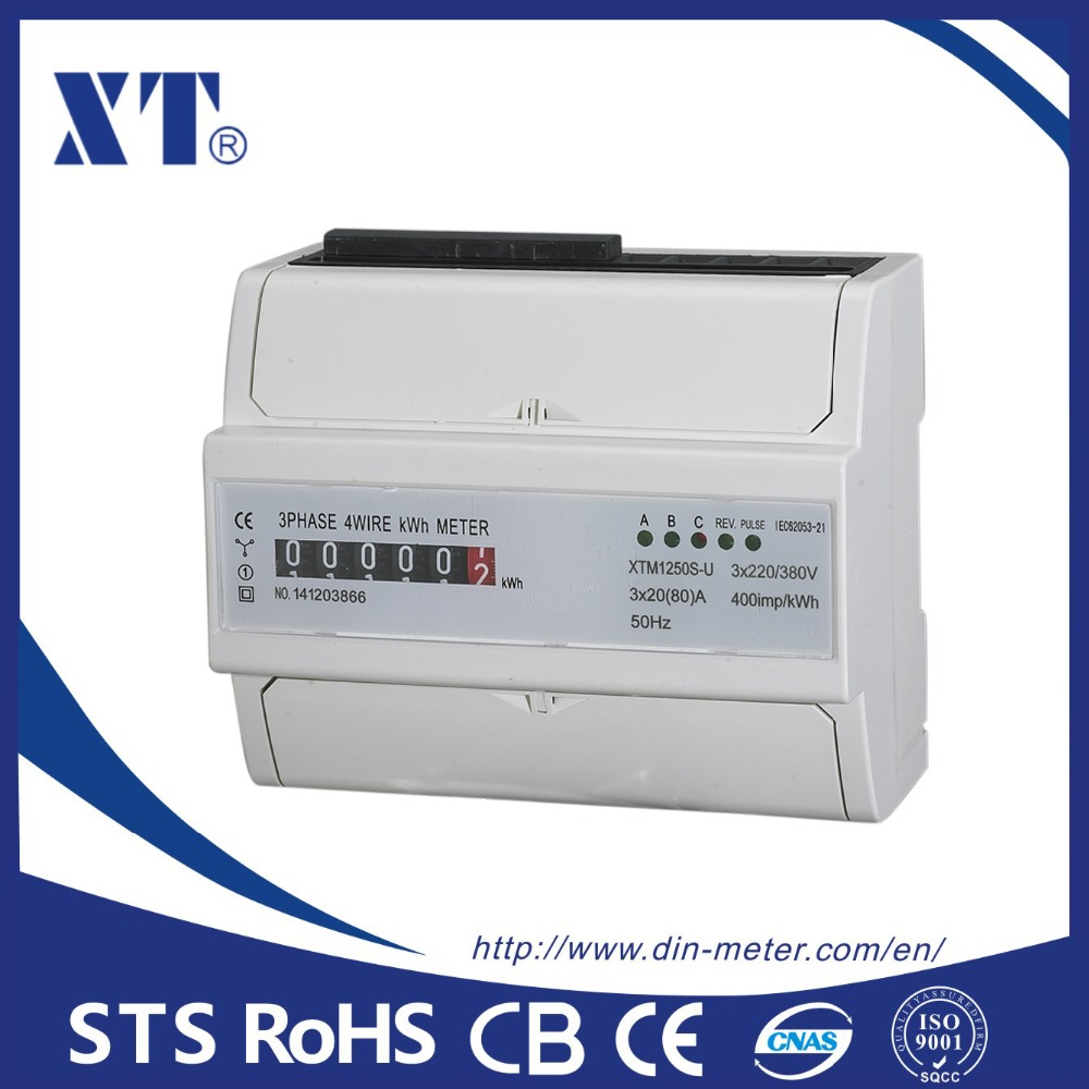 Three phase Din rail KWH Watt hour din-rail energy meter Current Voltage Power Meter Wattmetter Ammeter Voltmeter LCD display three phase din rail digital multifuntion meter with rs485 communication programmable kwh meter