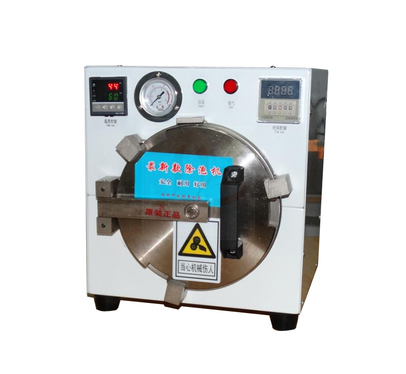 OCA Bubble Defoaming Machine LY 961A Mini self-lock Removes Bubble for 9 inch Free tax to Russia