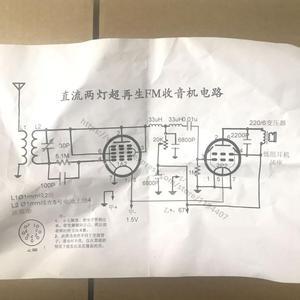 Image 4 - 1 шт./лот DC две лампы PCB Board tube radio kit DC two light FM tube radio kit PCB board лучшее качество