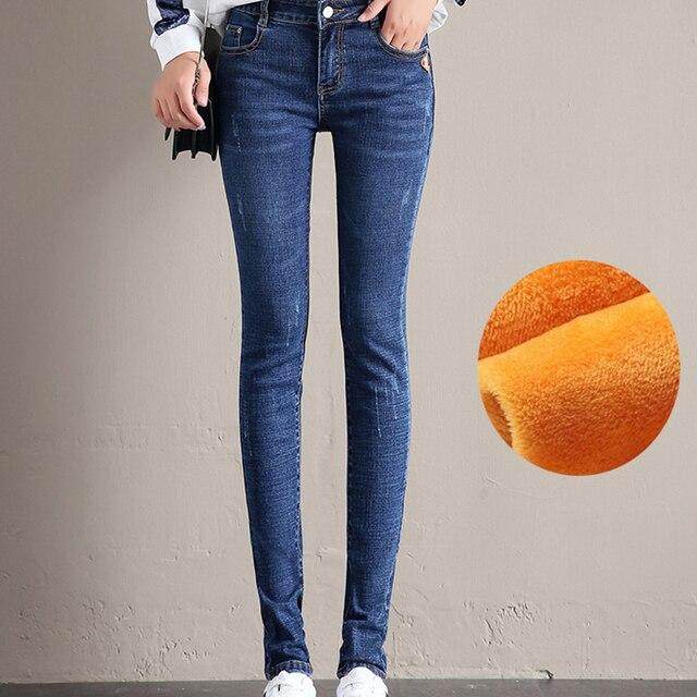 2018 Women's Jeans Winter Plus Velvet Thermal Trousers High Waist Straight Jeans Female Elasticity Denim Pencil Pants Plus Size