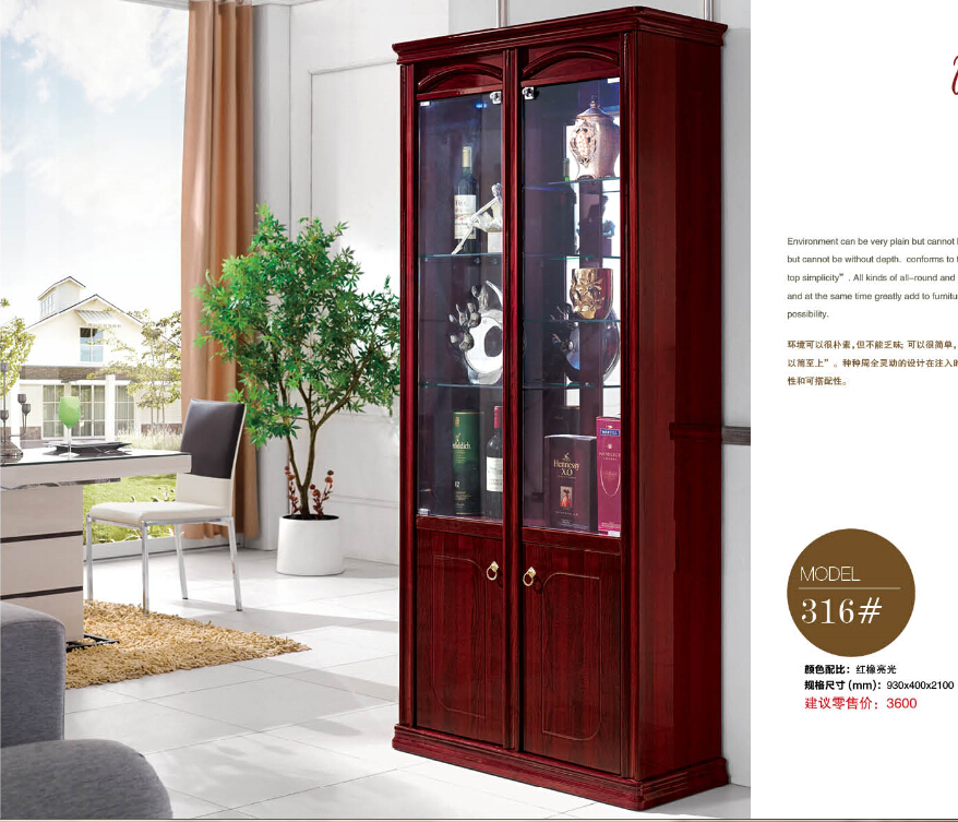 316# Living room furniture display showcase wine cabinet living room ...