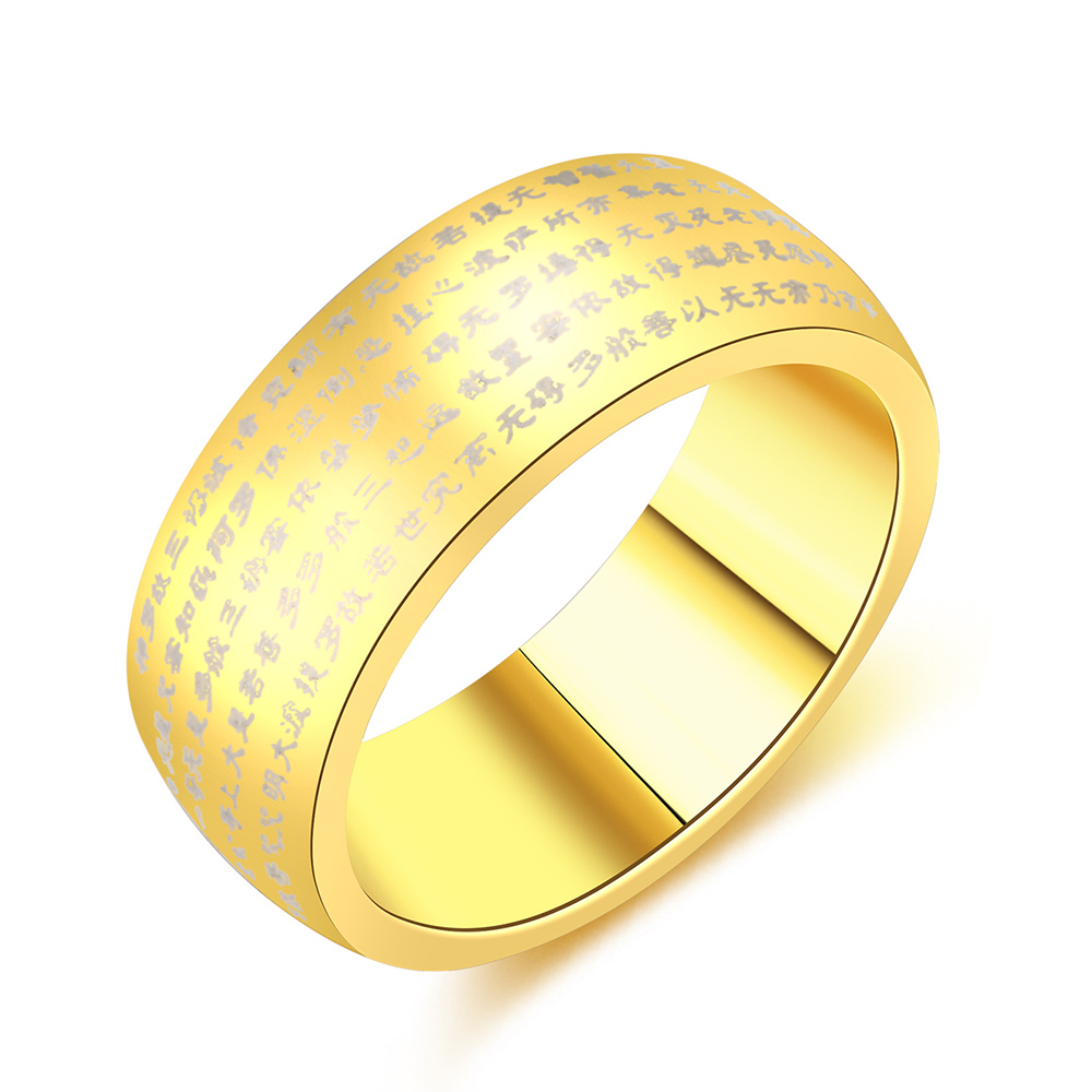 Titanium Steel Ring Buddhist Scriptures Ring Men Gold Black Colors Paramita Heart Sutra Ring For Women Jewelry 1204