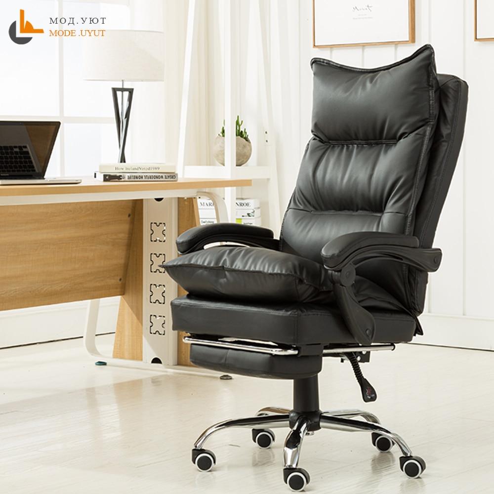 Chaise d'ordinateur de la maison chaise de bureau chaise peut mentir avec repose-pieds ergonomique siège patron chaise