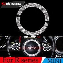 Для 07-14 Mini Cooper r55-r61 рулевое колесо Кристалл кольцо Наклейки Интимные аксессуары Clubman земляк украшения