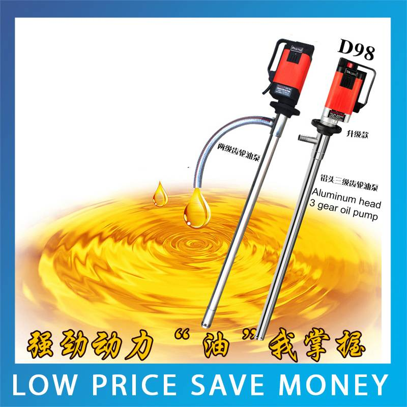 D98 8000CPS 6 Gear Oil Pumping Machine 220V Food Grade Honey Pump/Ketchup Pump колесные диски nz wheels sh594 6 5x16 5x139 7 d98 6 et40 sf