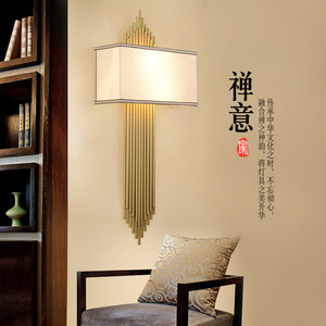 Image 4 - Chinese Wall Lamp E14 Led Bulb Metal Pipe Living room Wall Decoration Hotel Aisle Wall Lights Bedroom Wall Sconce Surface Mount