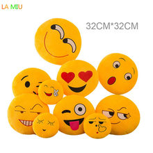 32CM Emoji Pillow QQ Smiley Face Emotion Cushion Cute Round Plush Cartoon Doll Toy Gift Car Seat Home Sofa Office Decorative(China)