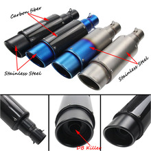38-51mm Universal Motorcycle Exhaust Muffler Pipe With Removable DB Killer Modified 390mm Stainless Steel Silencer System motorcycle exhaust muffler pipe stainless steel exhaust system pipe removable db killer universal 38 51mm silencer tube escape