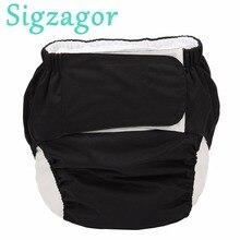 [Sigzagor] 1 XL взрослая Ткань подгузник мочи недержание карман Многоразовые вставки крюк и петля ABDL возраст играть от 26,7 дюйма до 50,4 дюйма