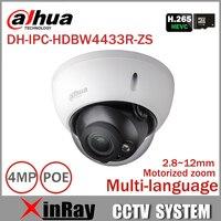 Dahua 4mp POE Camera IPC HDBW4433R ZS Upgrade By IPC HDBW4431R ZS PoE IP Camera Support