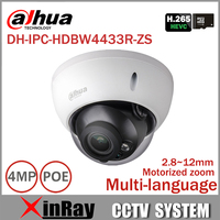Dahua 4mp POE Camera IPC HDBW4433R ZS Upgrade By IPC HDBW4431R ZS PoE IP Camera Support