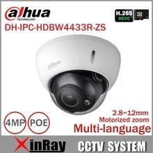 Dahua 4mp POE Kamera IPC-HDBW4433R-ZS Upgrade IPC-HDBW4431R-ZS PoE Ip-kamera Unterstützung IK10 IR 50 Mt Besseren Tag/nigh kamera