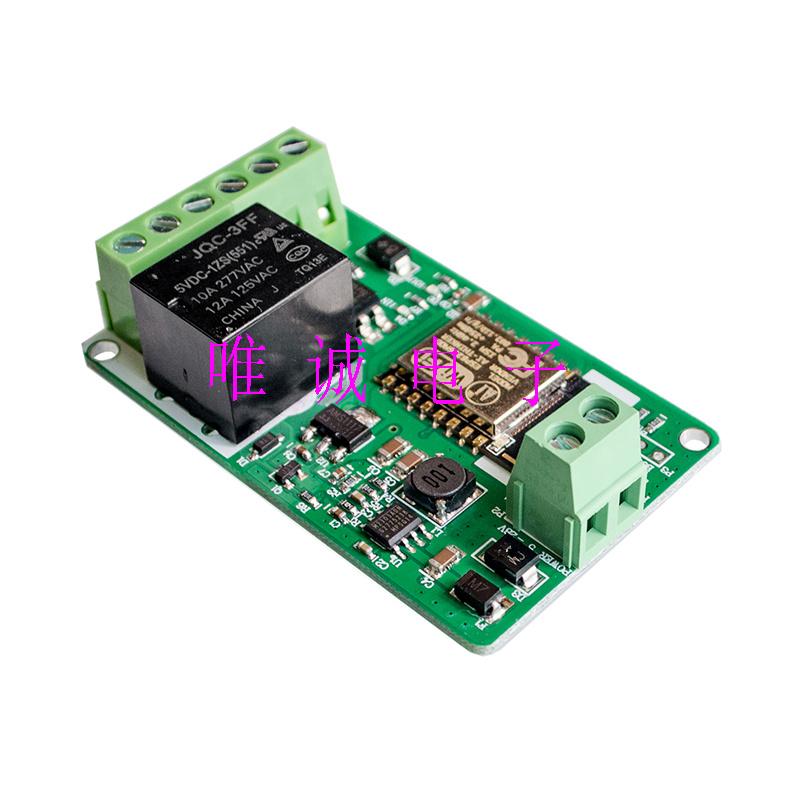 New Arrival 1Pcs Green ESP8266 10A 220V Network Relay WIFI Module Input DC 7V~30V 65x40x18mm Modules