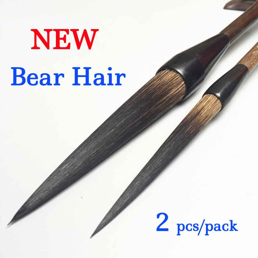 2pcs/pack Bear Hair Chinese Calligraphy Brush  Artist Painting Brush Pen Chinese Ink Brush Writing Brush Pen Mo Bi