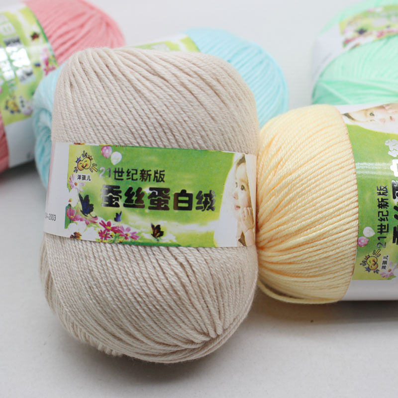 d47762c5643c Detail Feedback Questions about 6ply 50g Soft Natural Smooth Baby ...