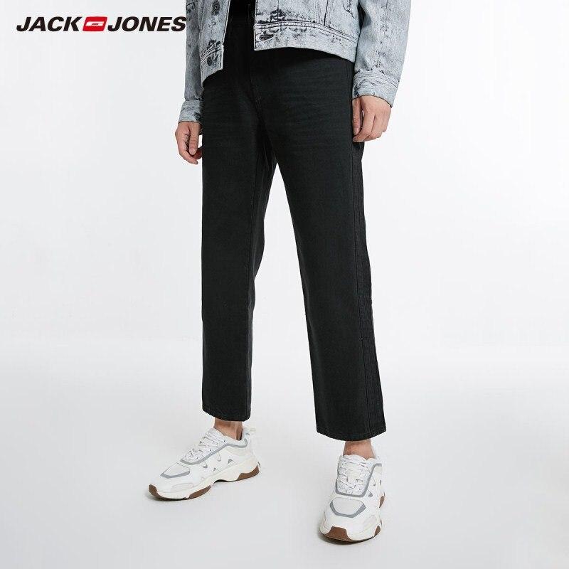 Jack&Jones Men's Spring Cropped   Jeans   J|218332608