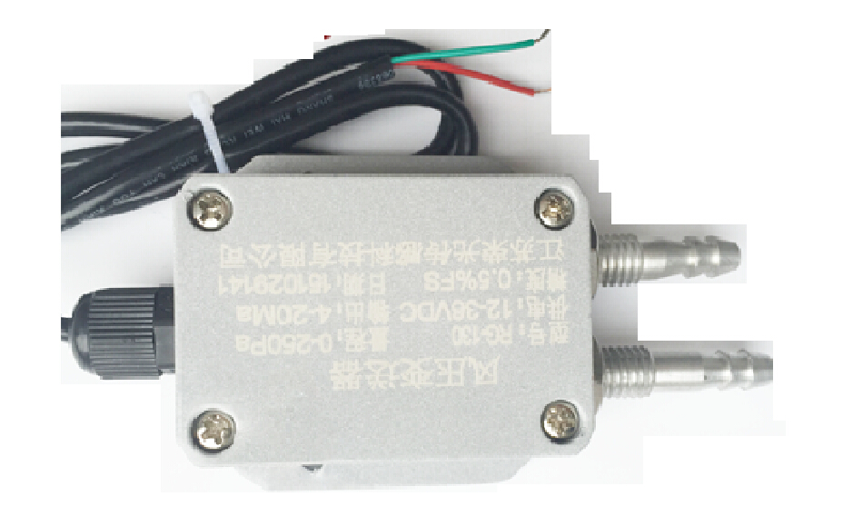 0-300PA Pressure transmitter differential sensor 4-20mA Two-wire current output fan duct vacuum furnace