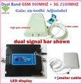 Dual-freqüência gsm 3g Sinal De reforço! GSM 900 3G 2100 Móvel Repetidor De Sinal Amplificador 3G GSM Celular Repetidor de Sinal + Antenas