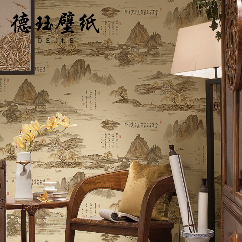 Papel pintado estilo oriental stunning papel pintado for Papel pintado oriental